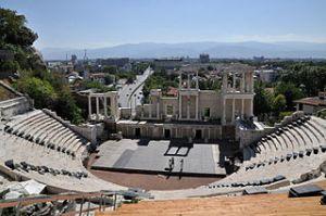 Plovdiv Concert Hall