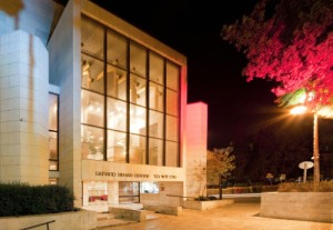 Gerard Bechar Performing Arts Center